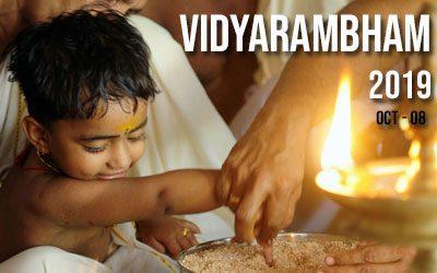 vidyarambham2019