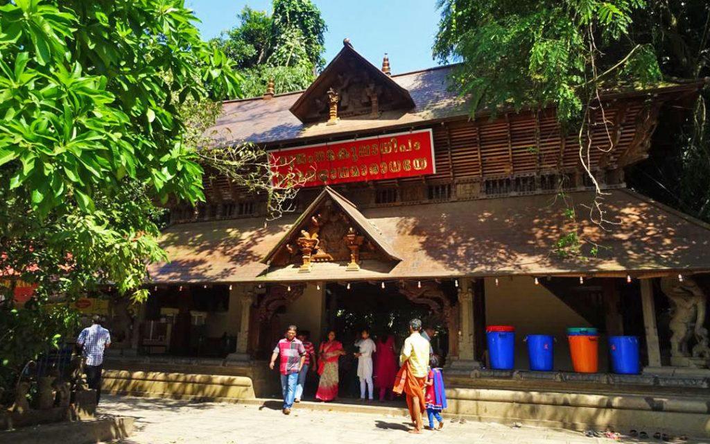 mannarasala-nagaraja-temple