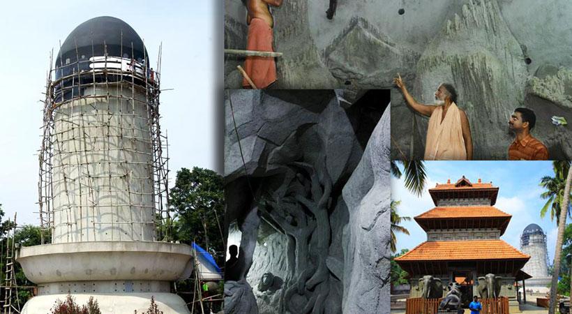 working process of Chenkal Maheshwaram Siva Linga Temple