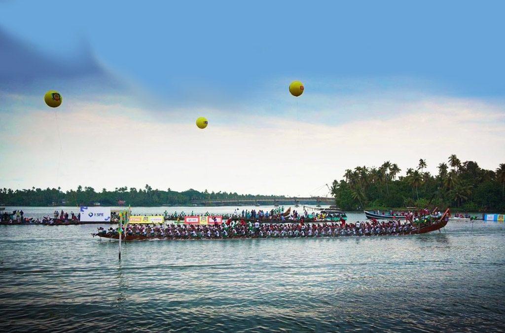 President trophy boat race