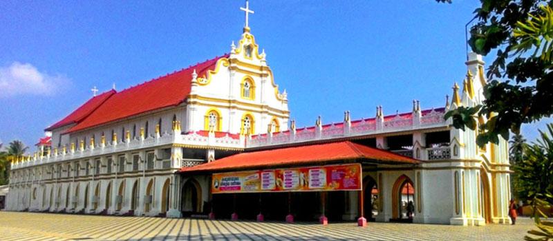St. George Syro Malabar Forane Church in Edathua, Alleppey