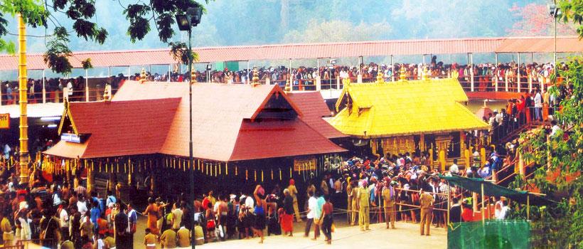 Makaravilakku festival in Sabarimala temple
