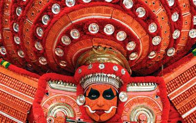 Perumkaliyattam Mahotsavam