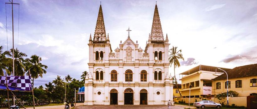Santa Cruz Basilica Church