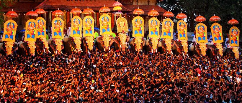 Thrissur pooram festival in Thrissur Vadakkunnathan temple.