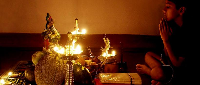 Vishu festival in Kerala