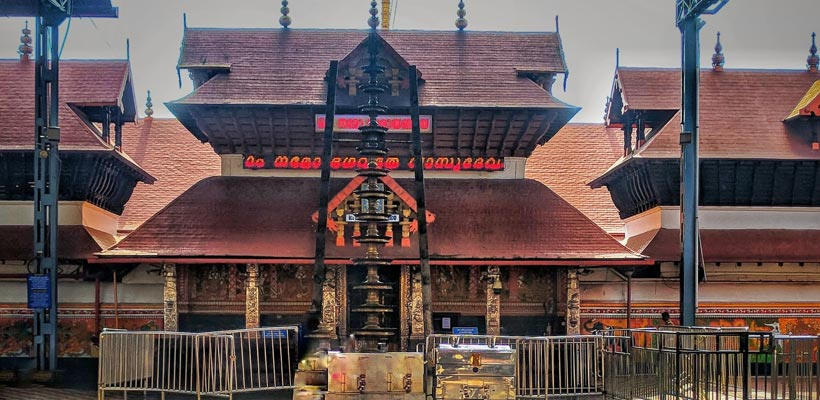 Entrance view of Guruvayur Sri Krishna Temple