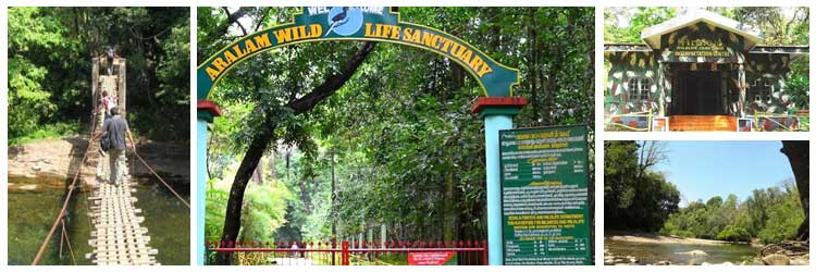 aralam-wildlife-sanctuary