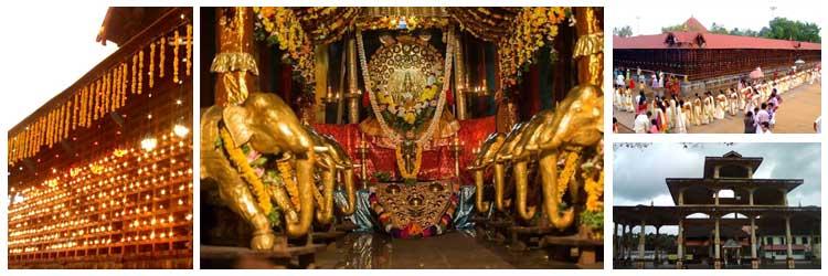 ettumanoor-mahadeva-temple