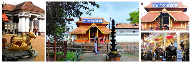 thirunkkara-mahadeva-temple