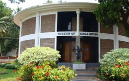 museum-of-kerala-history-edappally