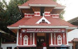 mammiyur-mahadevan-temple