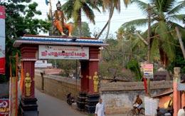 thiruvallam-parasurama-temple